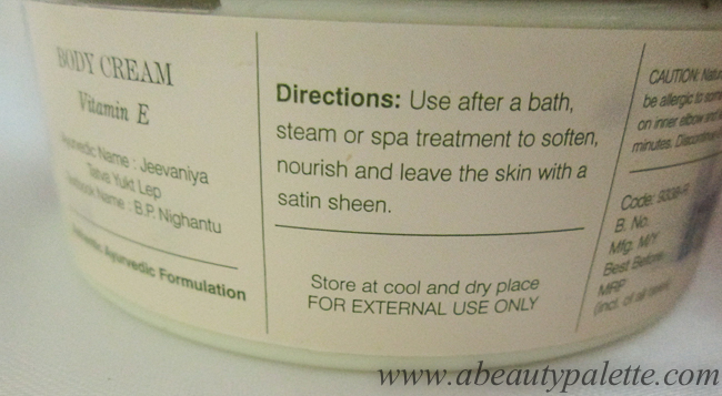 Forest Essentials Velvet Silk Body Cream Vitamin E 5